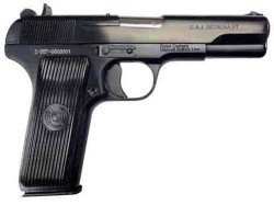 CENTURY INTERNATIONAL ARMS CIA M70A PISTOL 9MM NEW
